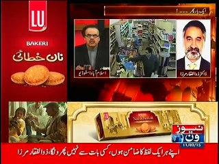Altaf Hussain is Responsible for Dr. Imran Farooq Murder, Zulfiqar Mirza
