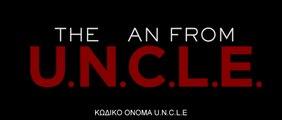 ΚΩΔΙΚΟ ΟΝΟΜΑ U.N.C.L.E. (The Man From U.N.C.L.E.) Υποτιτλισμένο trailer