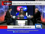 Haroon Rasheed Quotes MQM Workers Involved In Baldia Town Tragedy