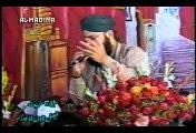 Ho Karam Sarkar - Ho Karam Sarkar by Owais Raza Qadri