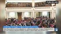 Fără filme rusești la televiziunile din Ucraina. Rada Supremă de la Kiev a adoptat mai multe amendamente la Legea audiovizualului din Ucraina prin care se interzice difuzarea filmelor turnate în Rusia