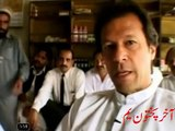 A rare video of Imran Khan with Maulana Muhammad Amir Bijli ghar