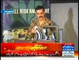 ISPR - India is Behind Terrorism in Pakistan, 12 Feb 2015