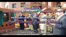 Slide Show- Inauguration of New Block CMH Lahore Medical and Dental College