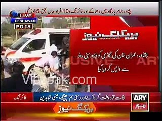 Imran Khan's car has been stopped from entering Hayatabad due to security reasons