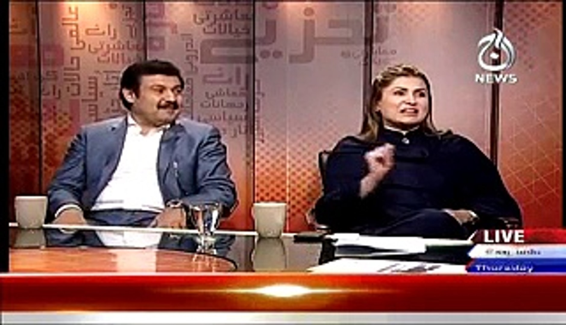 Bottom Line With Absar Alam – 12th February 2015 - Video Dailymotion