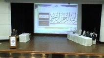 Quran Fehmi Course by PIMA Karachi