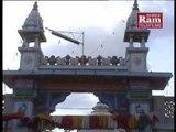 Helo Maro Sunja Rajshani Helo|Ramdevpir Bhajan |Farida Meer