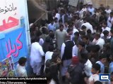 Dunya News - Hayatabad: 19 killed, dozens wounded after suicide explosions rock Imambargah