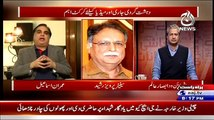 Bottom Line With Absar Alam  – 13th February 2015