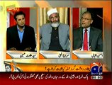 Naya Pakistan ~ 13th February 2015 - Pakistani Talk Shows - Live Pak News