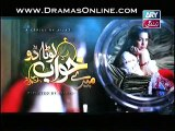 Mere Khwab Louta Do Episode 11 Full on ARY Zindagi 13th February 2015 High Quality Vid