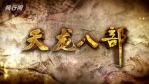 Som Reik Neak 8 Tis Khmer Dubbed Chinese Movie Series HD 1080p Ep (56)