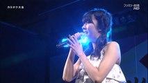 Nakamura Mariko - Zankoku no Tenshi no Teeze (Evangelion Theme Song)