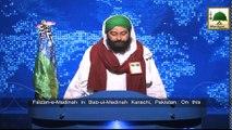 News Clip-24 Jan - Maulana Khursheed Alam Koreja Ka Aalami Markaz Ka Durah
