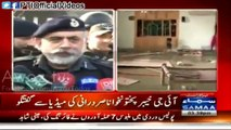 IG KPK Nasir Durrani Media Talk On Imambargah Attack – (February 13, 2015)