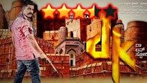 DK' Movie Review | Prem | Chaitra Chandranath