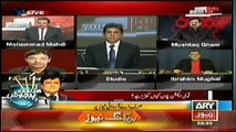 Faisal Raza Abidi Warns Government in Harsh Words to Stop Terrorism
