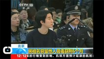Jackie Chan's Son, Freed From Jail, Apologizes to the Public