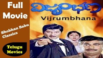Vijrumbhana   Shobhan Babu   Shobana   Telugu Movies Full  1986