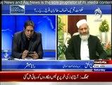 Aaj Rana Mubashir Kay Sath - 14th February 2015