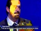Liban: hommage à Rafic Hariri 10 ans après son assassinat