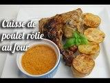 Cuisses de Poulet rôties au four( Marinade africaine)