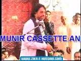 ALLAMA NASIR ABBAS MULTAN 29 April 2012 At Niaz Baig Lahore