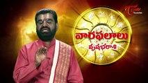 Vaara Phalalu || Feb 15th to Feb 21st 2015 || Weekly Predictions 2015 Feb 15th to Feb 21st 2015