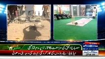 Guest Ne Sahir Lodhi Ko Pakistan Ki Side Lene Par Moun Band Karadia