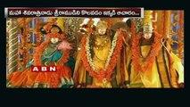 Something Special - Maha shivaratri celebrations in Vizianagaram District (15 - 02 - 2015)
