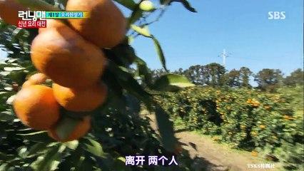 奔跑男女 Running Man 20150215 Ep234 金成鈴 裕善 延政勳 Shoo 瑞雨 Part 1