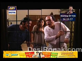 BulBulay - Episode 335 - February 15, 2015 - Part 1