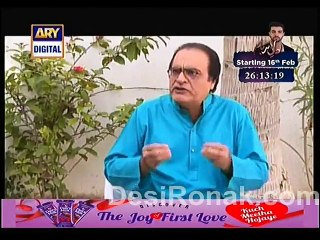 BulBulay - Episode 335 - February 15, 2015 - Part 2