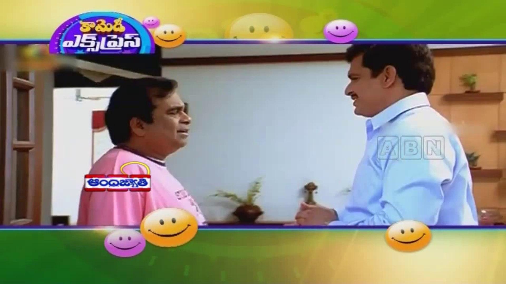 Comedy Express - Brahmanandam Best Comedy Scene