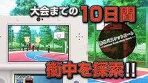 Kuroko no Basket : Mirai he no Kizuna - Promotion Video #2