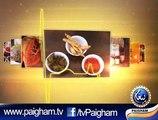Zeyada Khany Ky Nuqsanat (Paigham e Sehat)EP116