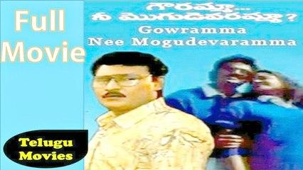 Gowramma Nee Mogudevaramma   1990    K.Bhagya Raja   Pragathi   Full Length Telugu Movies Online