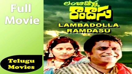 Lambadolla Ramdasu   1978    Chalam   Narsimha Raju   Full Length Telugu Movies Online