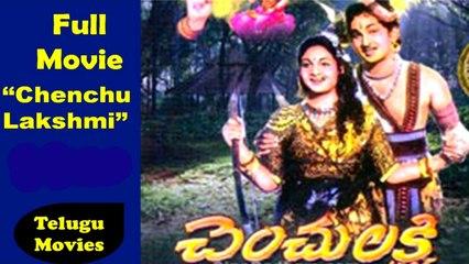 Chenchu Lakshmi   1958   Nageshwara Rao   Full length Telugu Movies Online