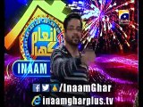 EP#1 -  Part 6 Car War Leja Yar Ghat Inaam Ghar Plus by Dr Aamir Liaquat 13 Feb 2015