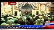 Bbc Urdu Sairbeen On Aaj News – 16th February 2015