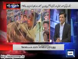 Baldia Town Incident Will Not Be Trail In Military Courts:- Habib Akram Excellent Response