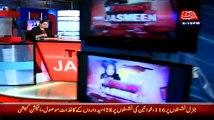 Tonight With Jasmeen – 16th February 2015 - Pakistani Talk Show - Live Pak News