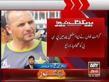 Fielding coach Grant Luden sent resignation to Chairman PCB after misbehaved by senior players ( Shahid Afridi, Ahmad Shahzad Umar Akmal)