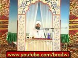Har Harf Harf e Akhir by Allama Raza Saqib Mustafai sahib