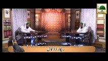 Madani Guldasta 120 - Namaz Namaz Mani Kapray Fold(Morna) Kesa