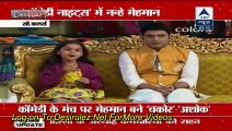 Reality Report [ABP News] 17th February 2015pt1