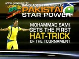 BPL T20 2012 First HAT-TRICK By Pakistani Bowler Muhammad Sami 16-02-2012 - YouTube