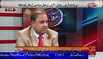 Rauf Klasra On How Much Nawaz Sharif Was Afraid To Speak Against Gen.Musharraf During Exile